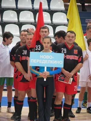http://www.np-mos.ru/images/stories/vlad/sport/2010/0991-10-1121-kubok03.jpg